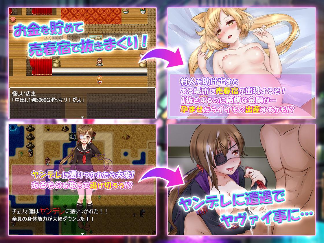 ハメスタシア王国〜勇者と4人の女神たち〜