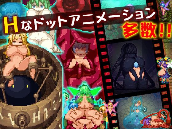 トリニティダンジョン〜淫魔と少女とエッチな迷宮〜のサンプル画像3