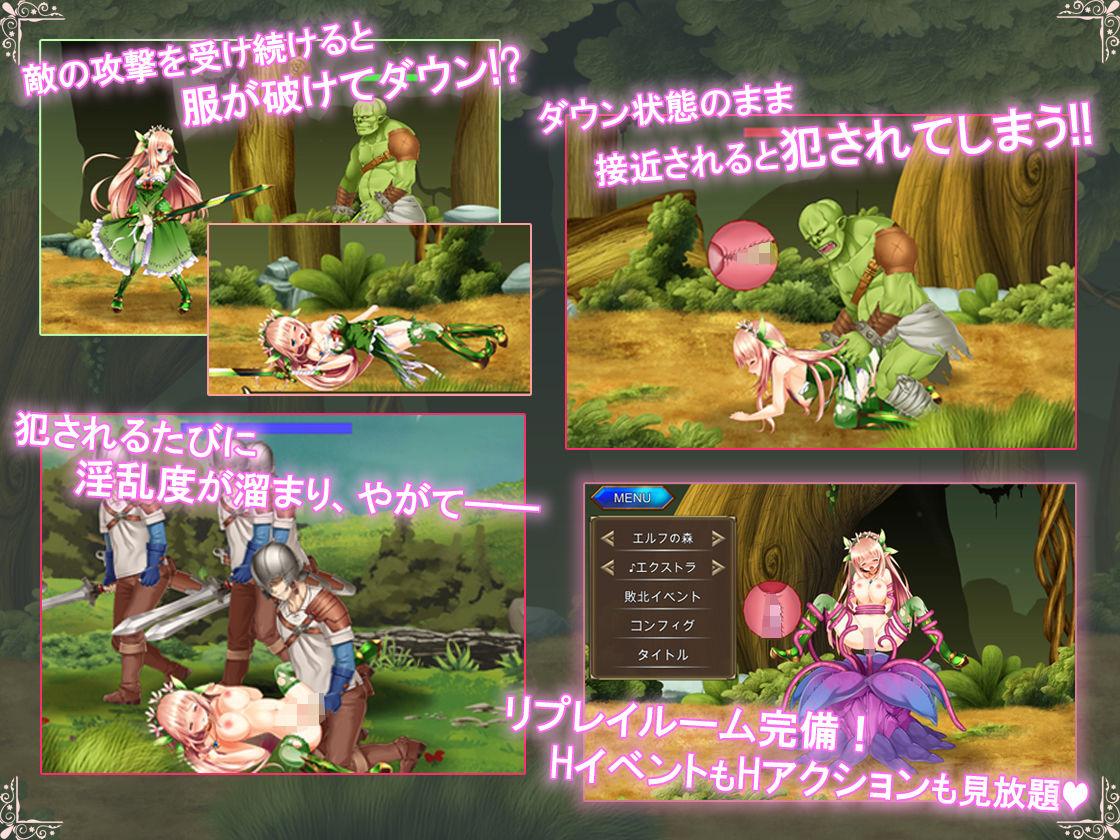 プリンセスディフェンダー~精霊姫エルトリーゼの物語~