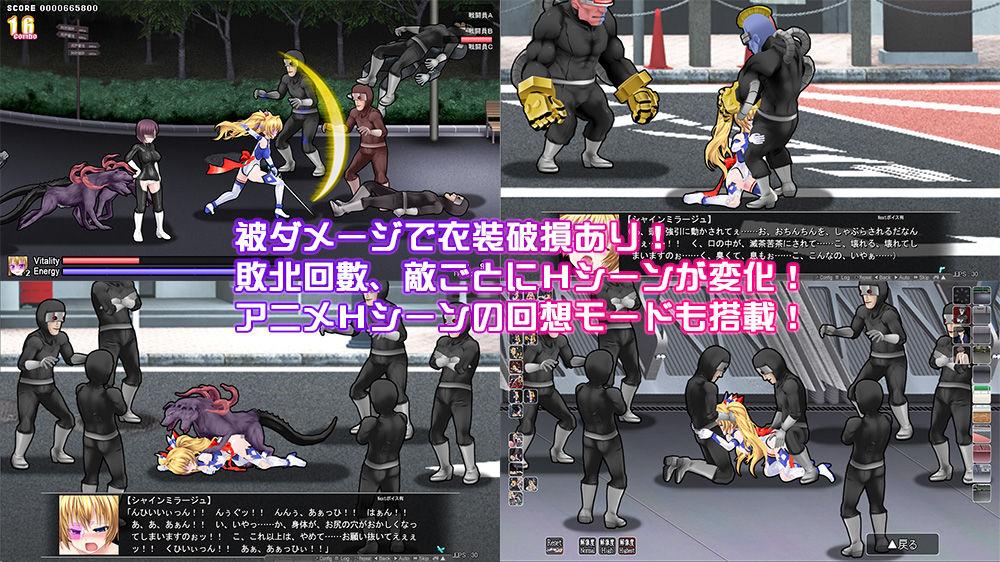 変幻装姫シャインミラージュ 敗北へのカウントダウンのサンプル画像1