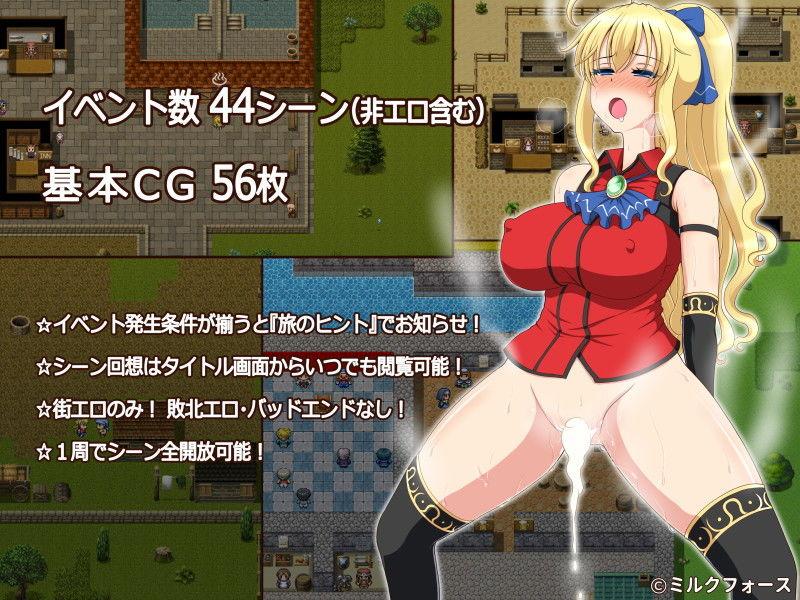 PRINCESS GO ROUNDのサンプル画像3