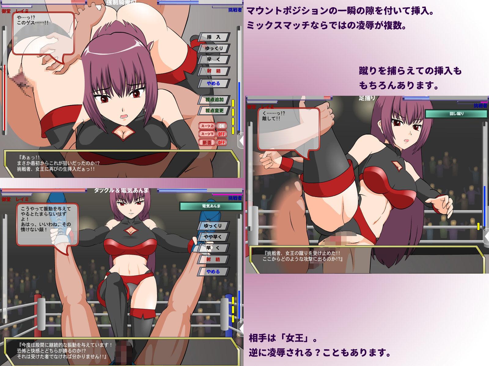 闘技女王レイミのサンプル画像3