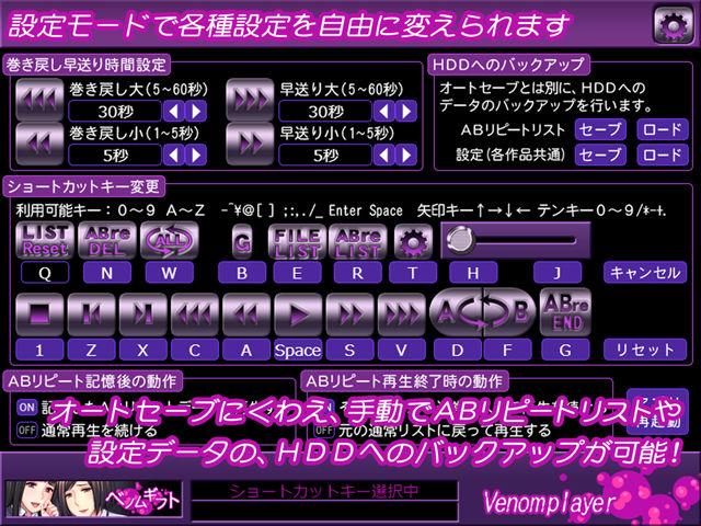 【無料】Venomplayer ベノムプレーヤーのサンプル画像2