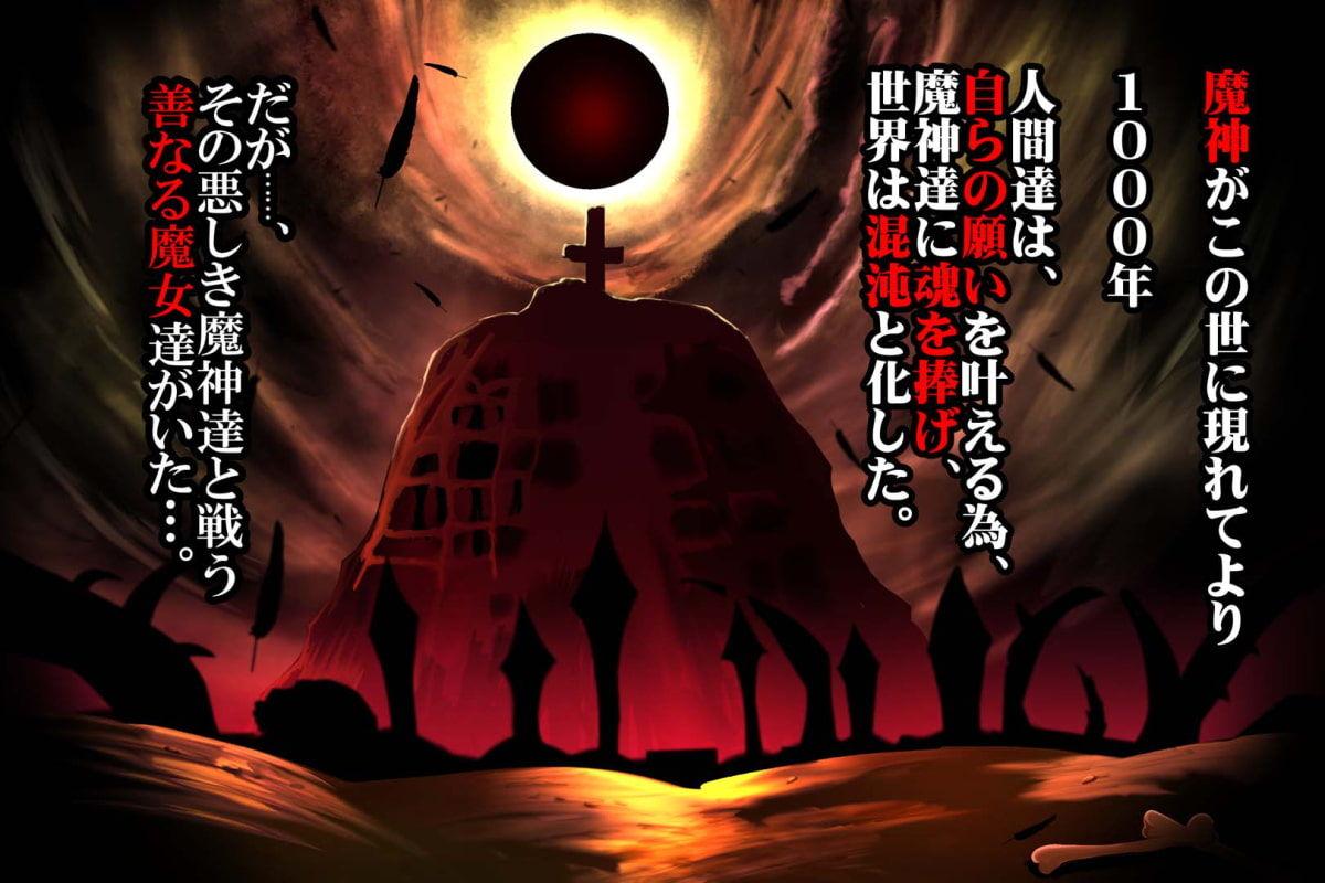 魔女騎士アンナー黒き蛇と黄金の鷹ー【第1章+第2章】のサンプル画像1
