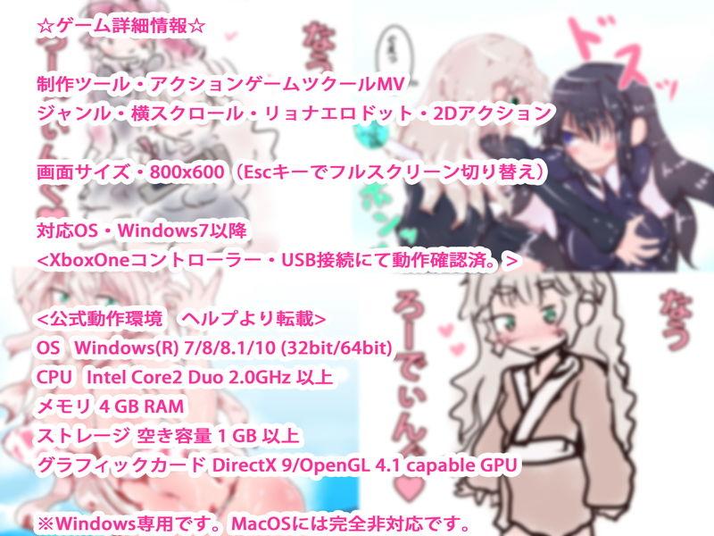 【動作改善アップデート】星の淀ちゃん〜YODO:Chaos Star Ch○ldren〜
