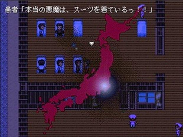 【無料】東京逃亡者