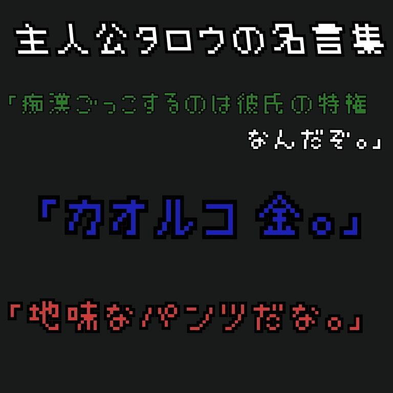 【無料】NEW-ニュ--