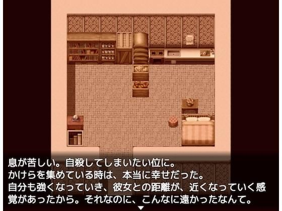 【デジノベ】迷った森にいたケモミミ娘が死にかけで偉そうだ。