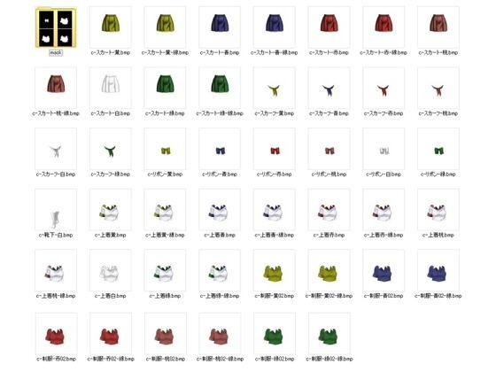 佐野俊英があなたの専用原画マンになります 衣装素材集 キャラクターパックC Vol.1