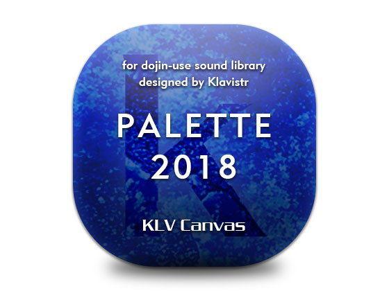 PALETTE 2018
