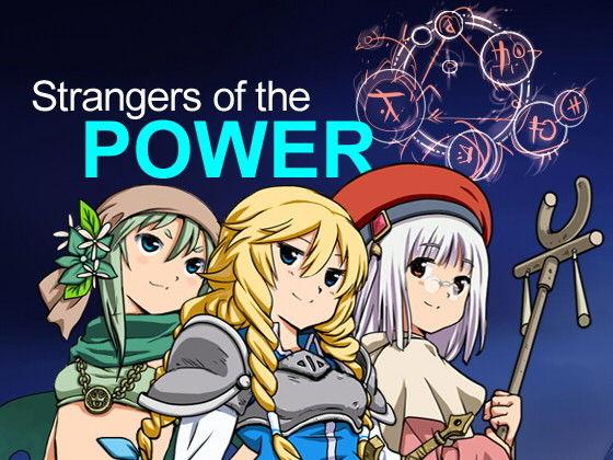 Strangers of the Power