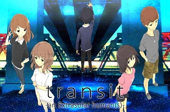 transit -an Extrasolar human(s)- 修正&新規シナリオ追加版