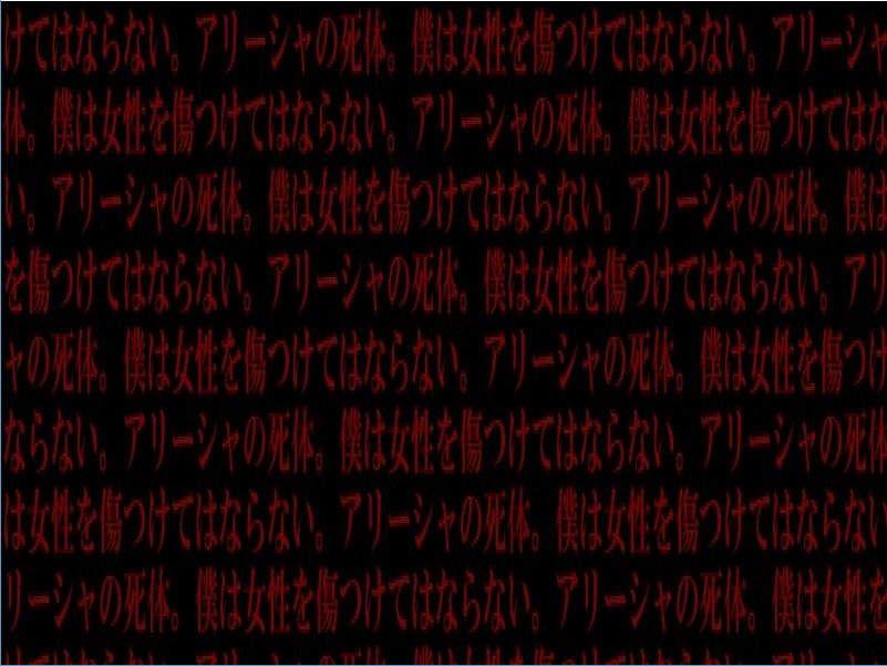 【無料】ヤサシイセカイ。-Rewrite The Scars-