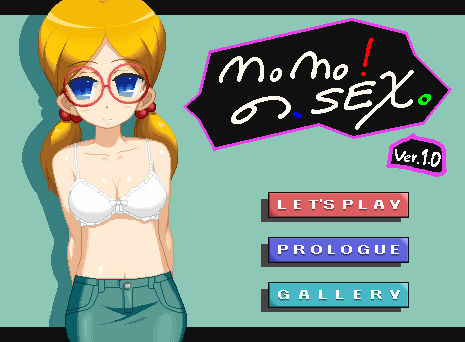 momo!の、SEX。