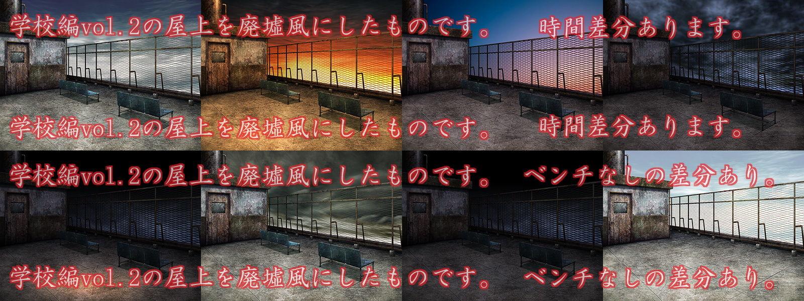 著作権フリー背景CG素材「廃墟の屋上」