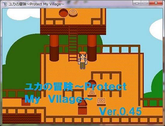 【無料】ユカの冒険~Protect My Village~