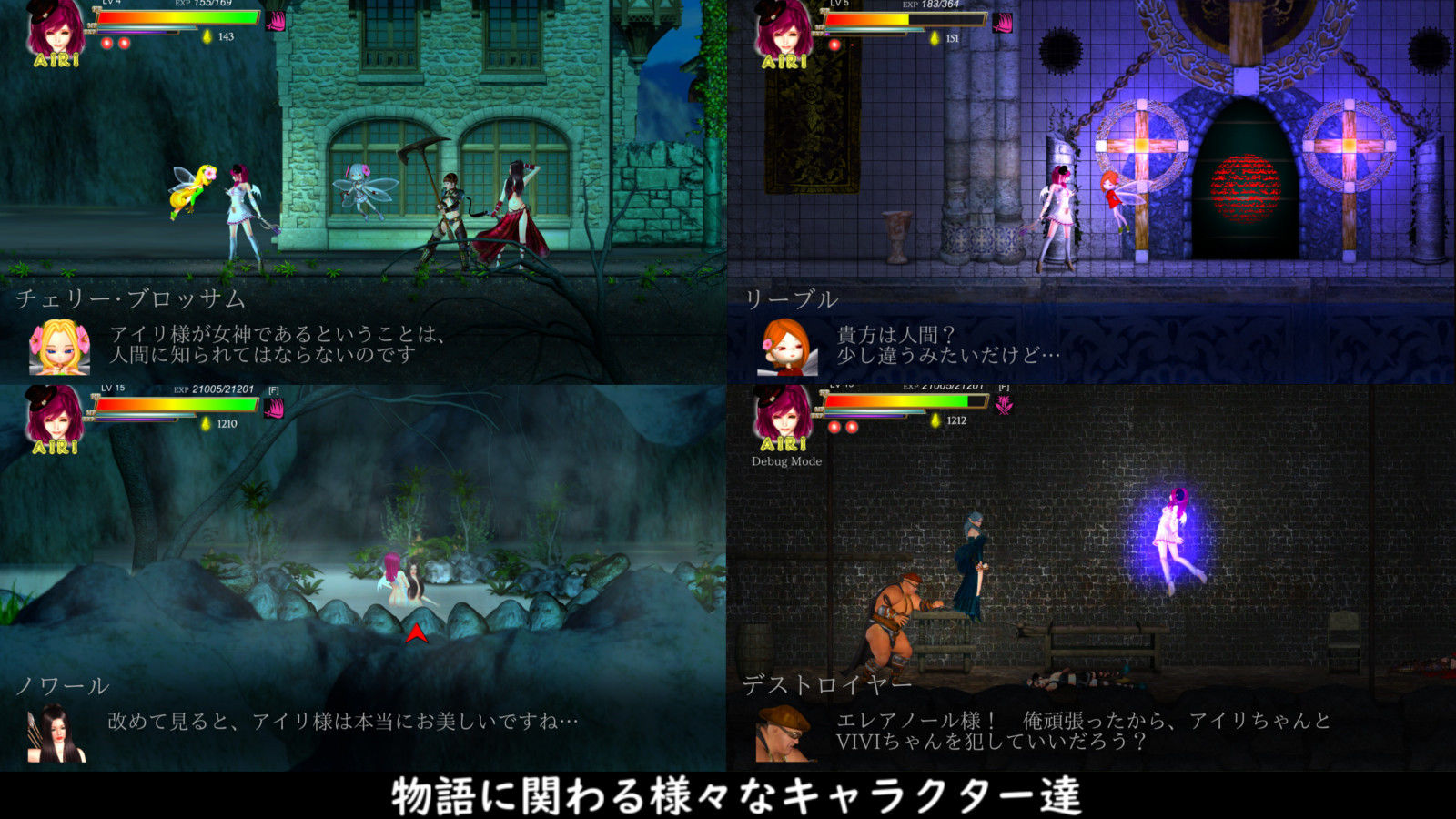 Guilty Hell 白の女神と亡者の都