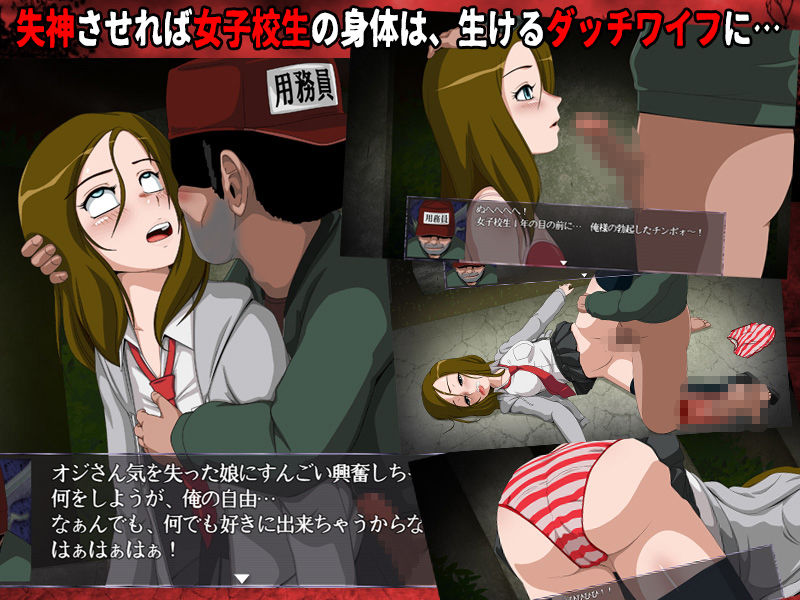 女子校生肝だめし5(DLC1-桃野夢)