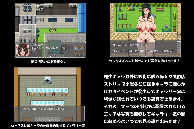 むちむち爆乳ティーチャーズDX(FANZA版) 画像3