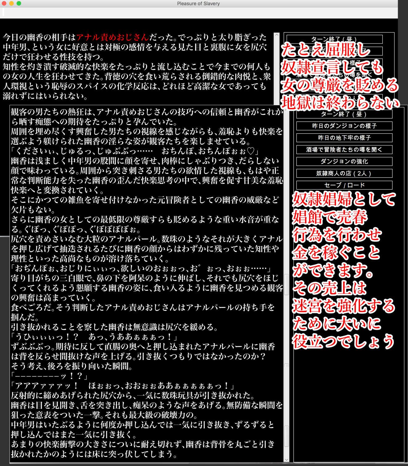 幻想異種姦陵辱迷宮Vol.2