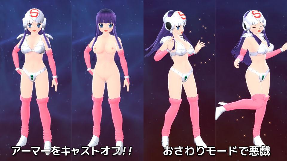 メモラブル★ガール3DIII 〜スクラッチエンジェル〜