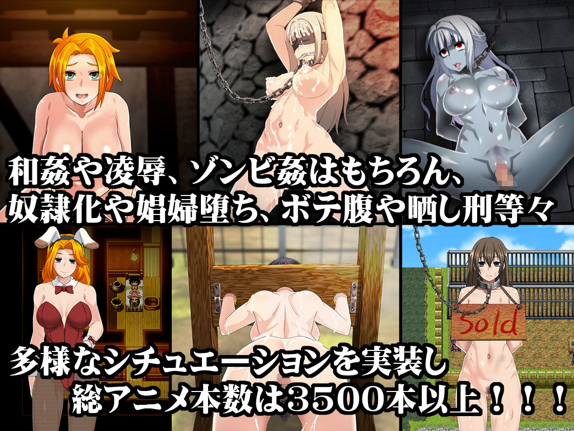 The Dead End 〜呪われし迷宮と乙女達〜