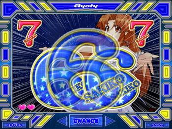 Ryotyパチンコゲーム「咲子に夢中」