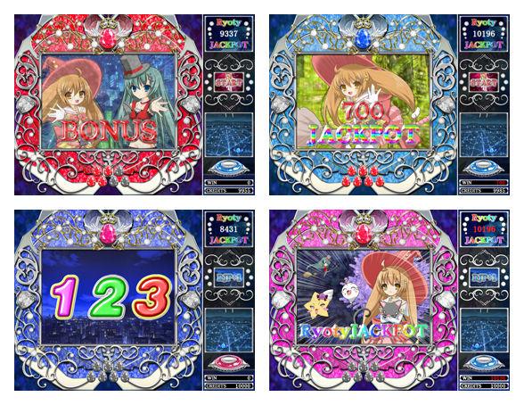 Ryotyパチンコゲーム「イクハメどきゅん~Sweet Version~」