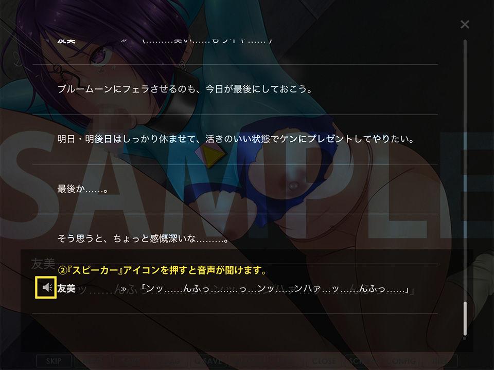 正義のヒロイン狩りΣ ~特別編~