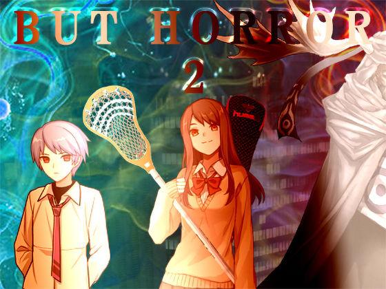 【無料】BUT HORROR #2