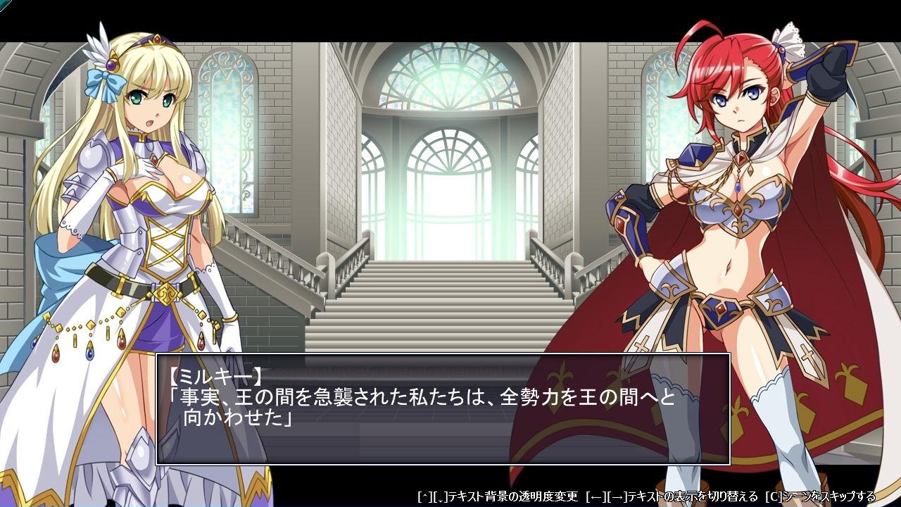 恥辱剣士戦 --女剣士よ、攫われた姫が拷問で口を割る前に奪還せよ!--
