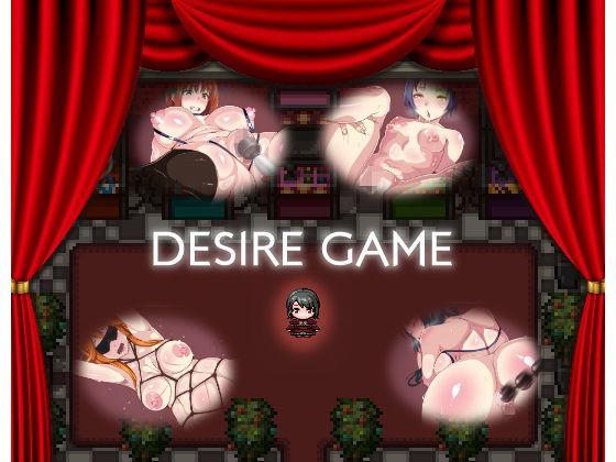 DESIRE GAMEの表紙