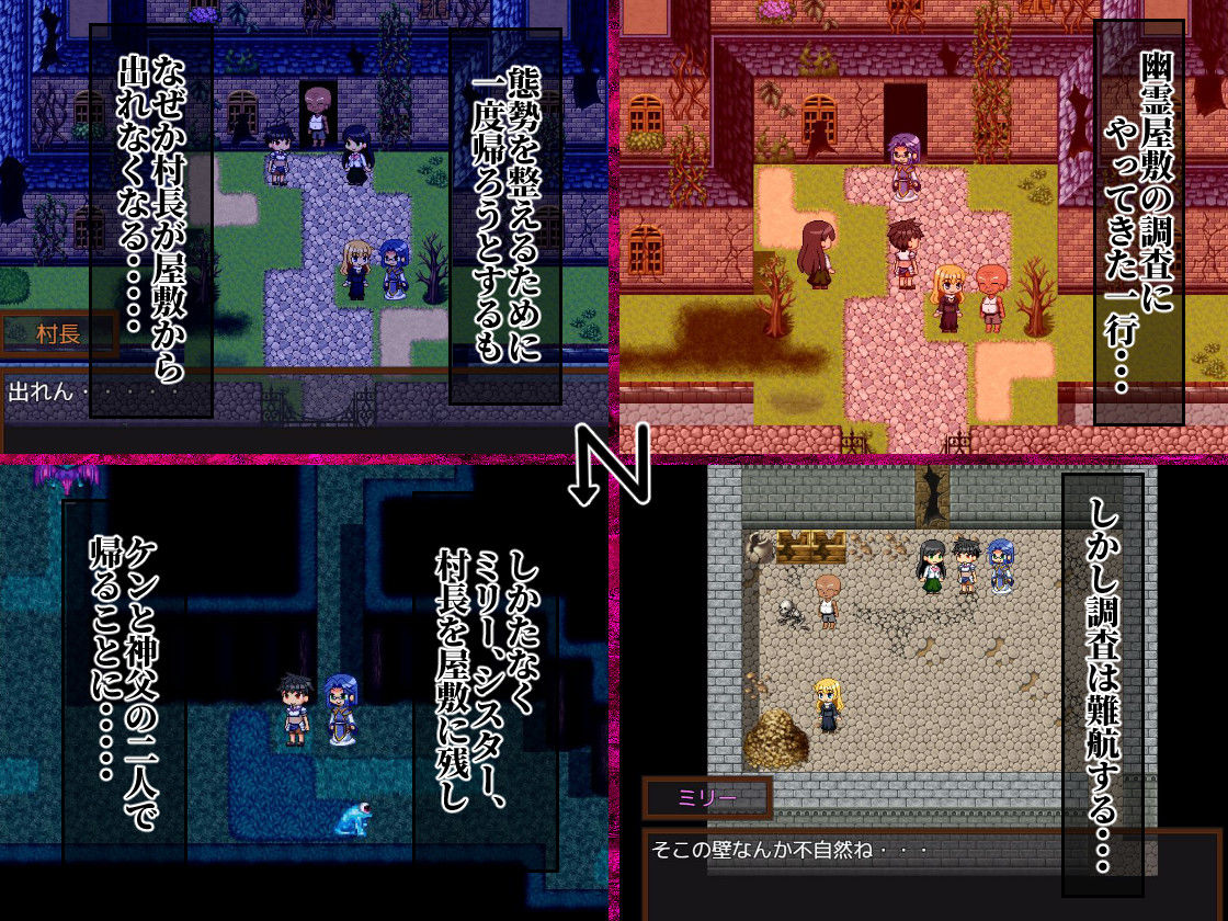 少年勇者ケン 〜幽霊屋敷を調査せよ!の巻き〜のサンプル画像1