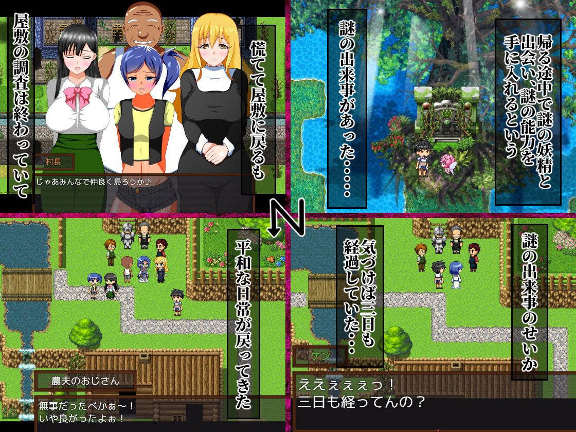 少年勇者ケン 〜幽霊屋敷を調査せよ!の巻き〜のサンプル画像2