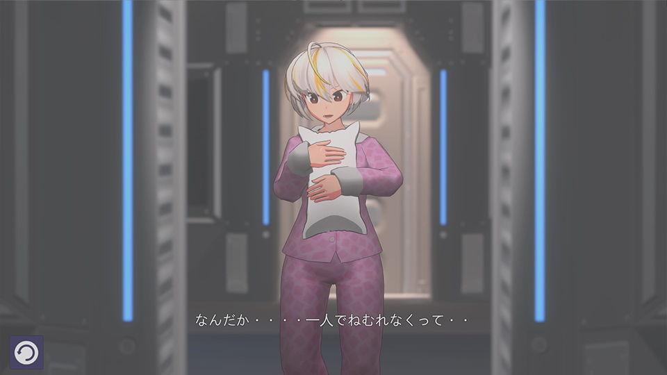リタと一緒にイチャイチャ宇宙生活