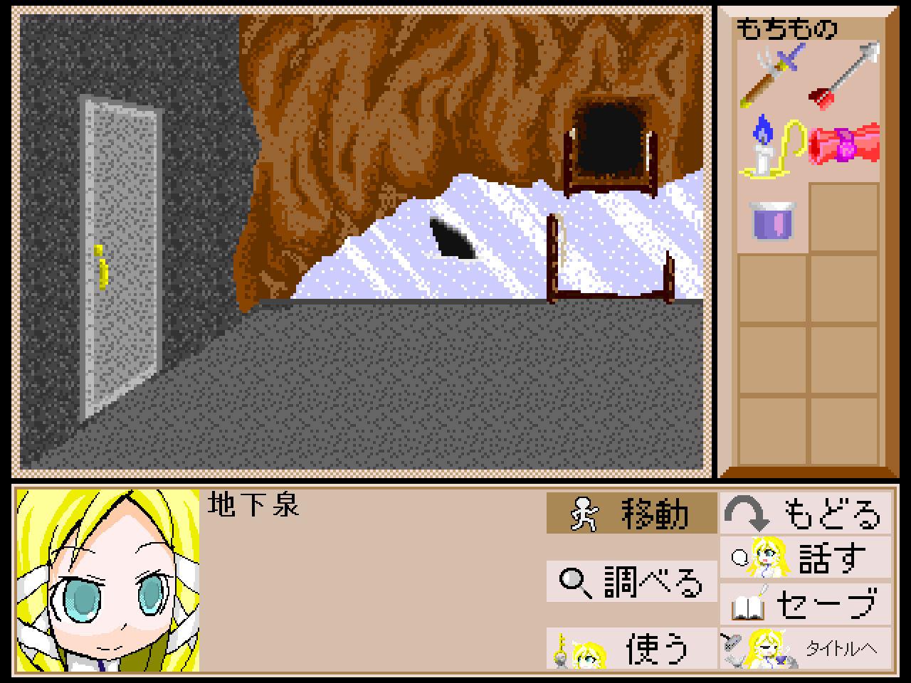 サンプル画像1:SORCERESS GATE 〜ソーサレスゲート〜(KuroCat) [d_176326]