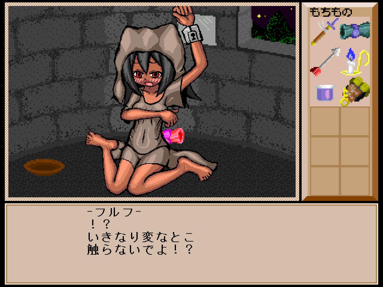 サンプル画像3:SORCERESS GATE 〜ソーサレスゲート〜(KuroCat) [d_176326]