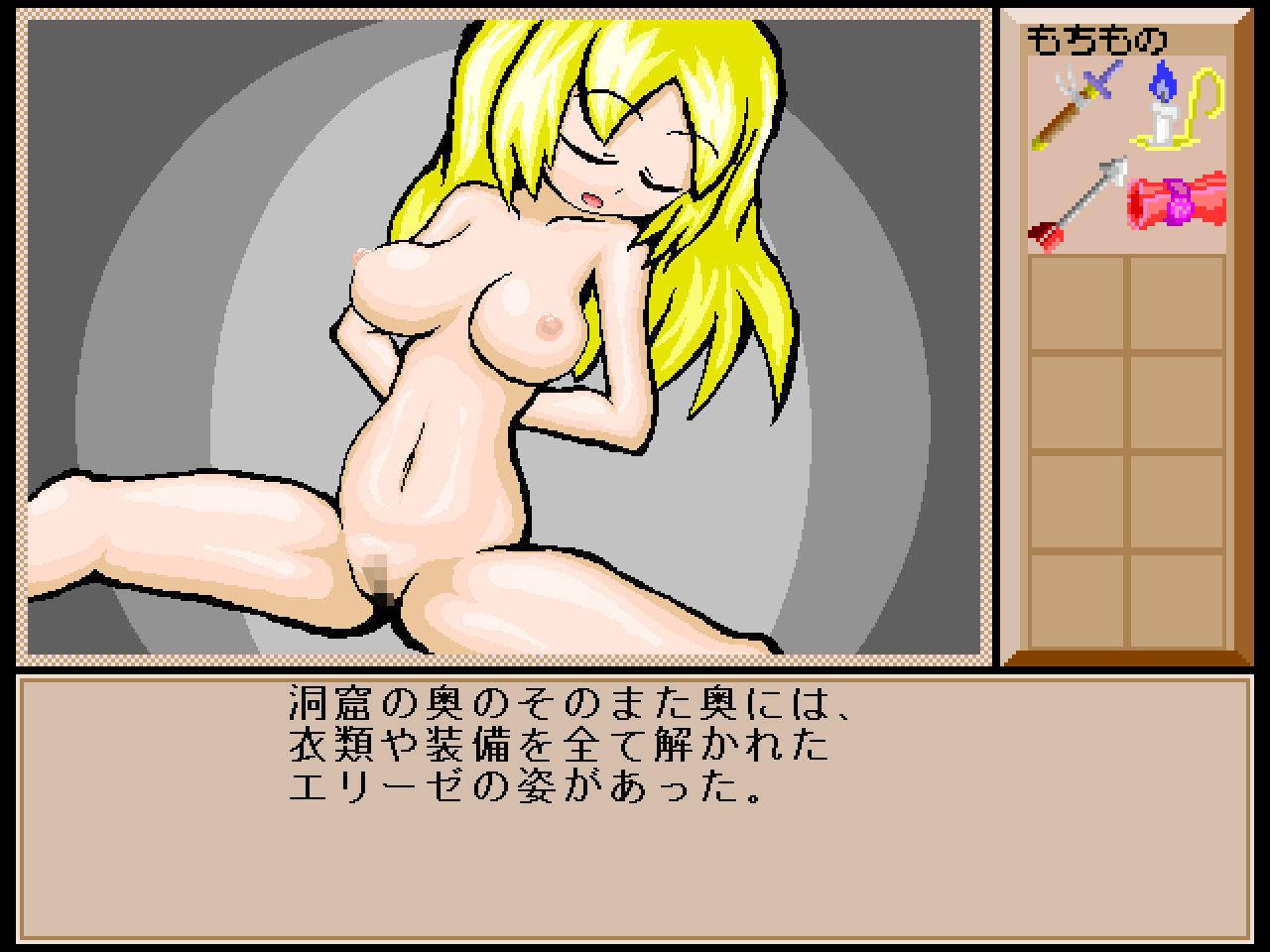 サンプル画像4:SORCERESS GATE 〜ソーサレスゲート〜(KuroCat) [d_176326]