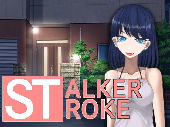 STALKER STROKE