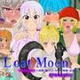 「Lost Moon」 ?11人の女の子と純愛・種付け・NTR・略奪・女体化・何でもありなRPG?