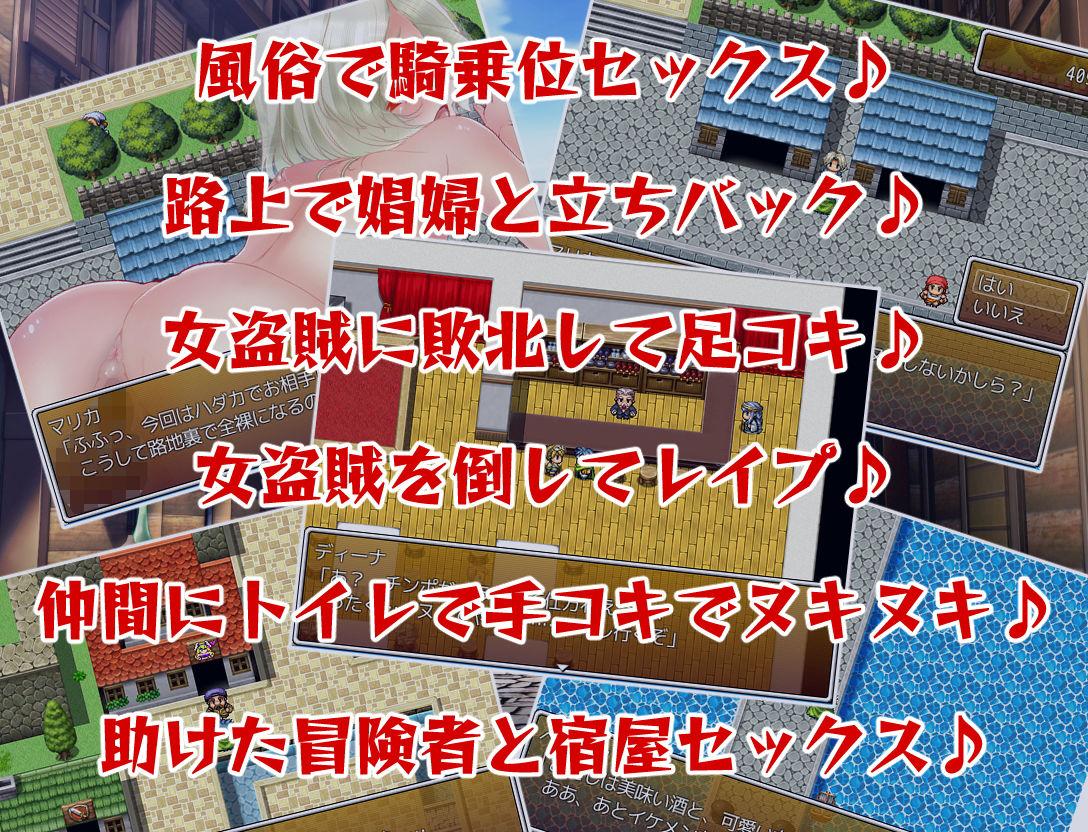 ヘイムガルド攻略記 ~ Crearint Sequence 0