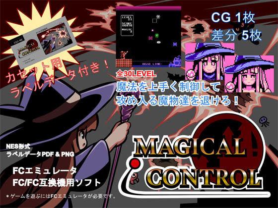 MAGICAL CONTROL