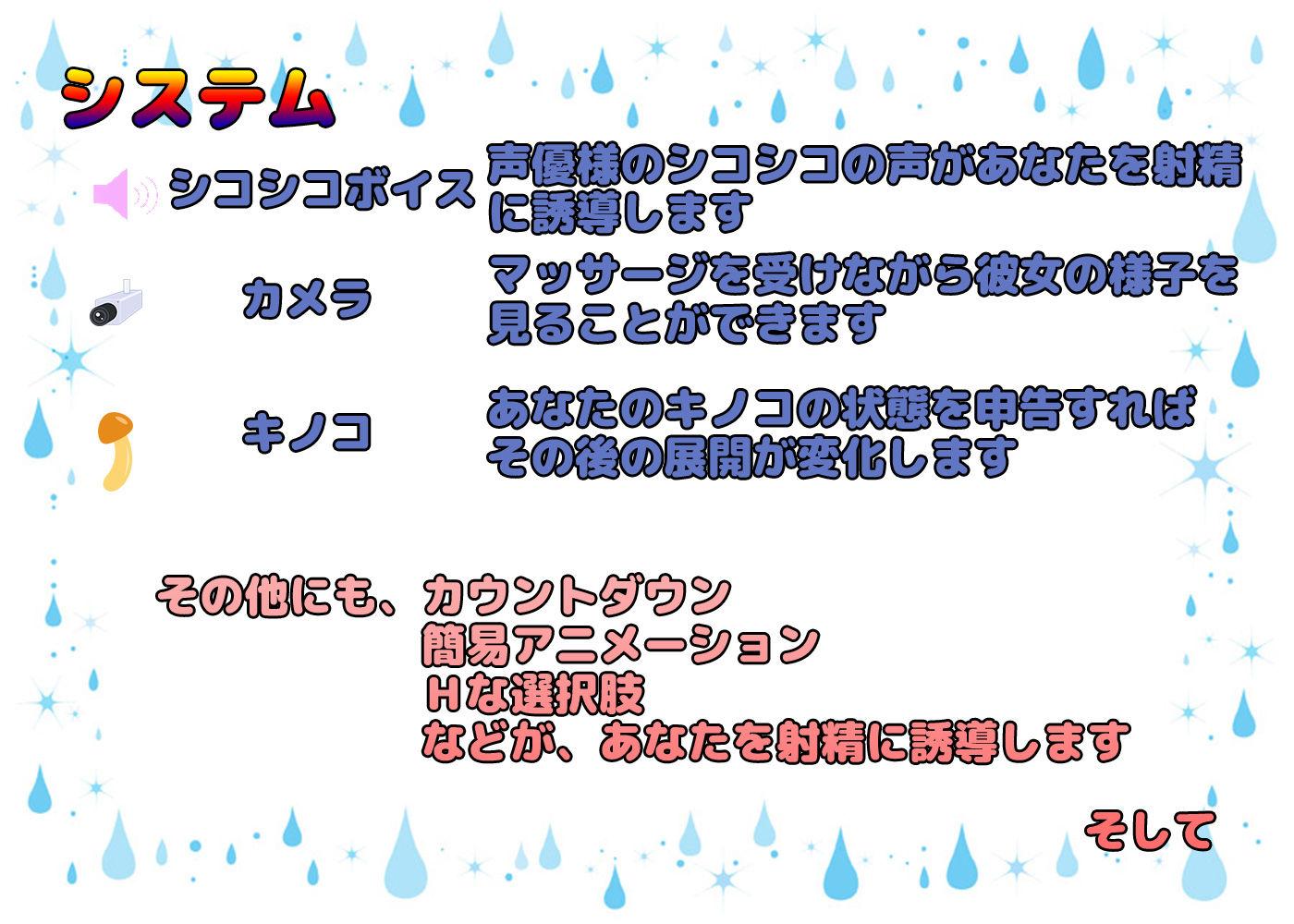 サンプル画像4:射精を我慢して彼女を守れ!(Haniwa Immersion) [d_188268]
