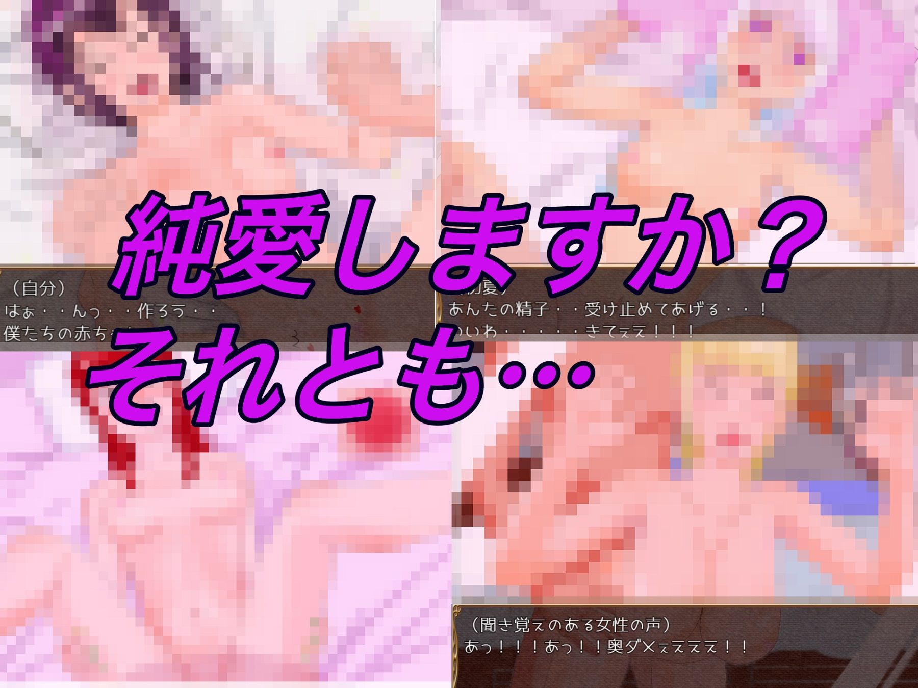 サンプル画像2:インターネットの狩人〜純愛NTR物語〜(たぬきハウス) [d_188490]