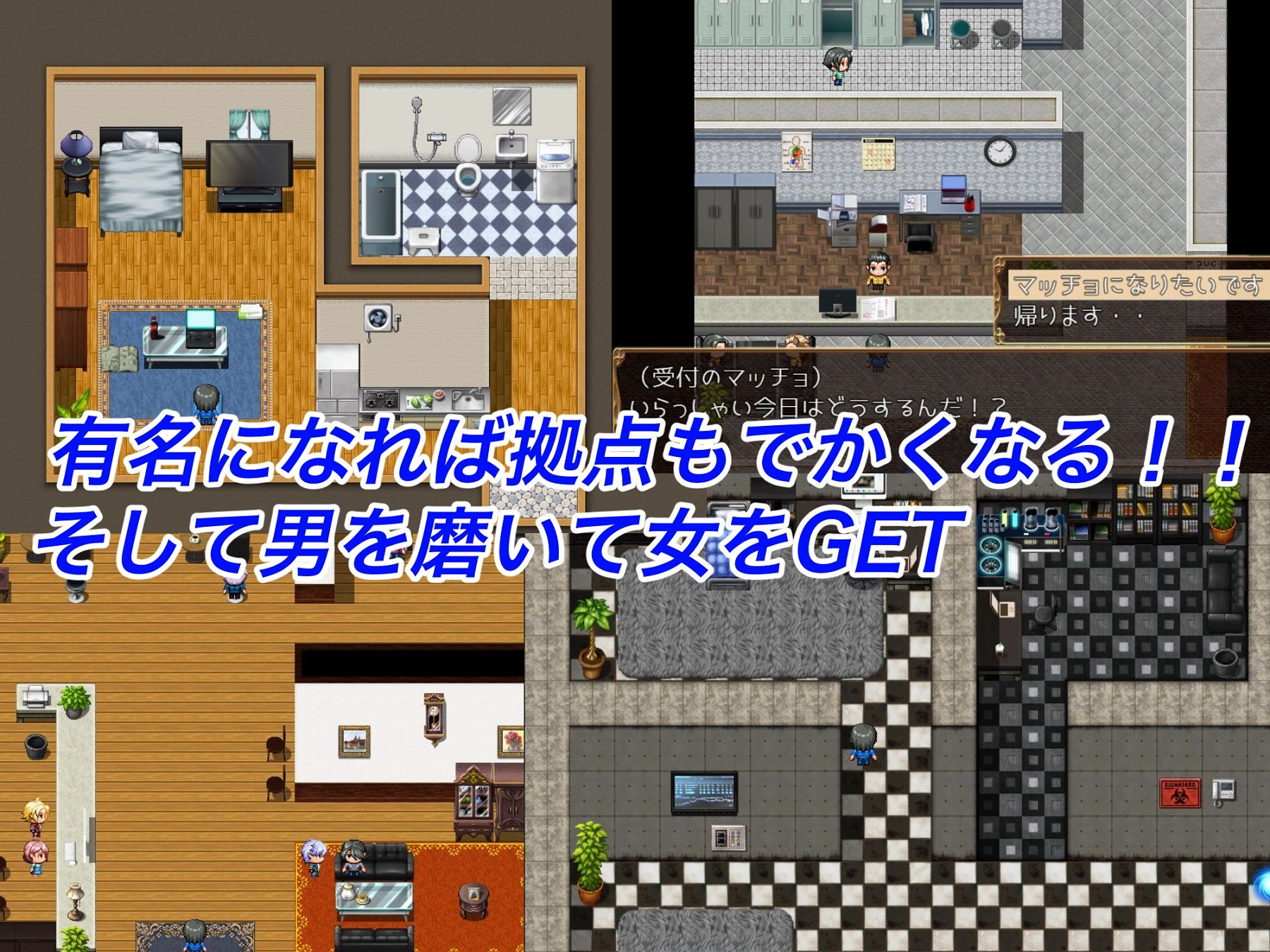 サンプル画像4:インターネットの狩人〜純愛NTR物語〜(たぬきハウス) [d_188490]