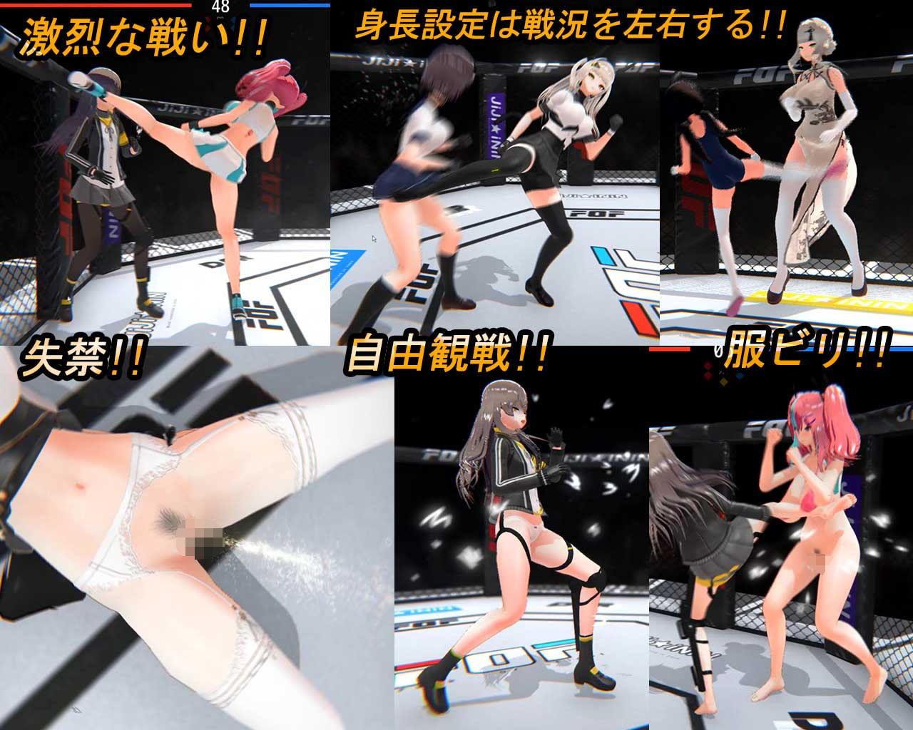サンプル画像2:Fuck or Fight 〜少女闘技場〜(ジジ★インイン) [d_189845]
