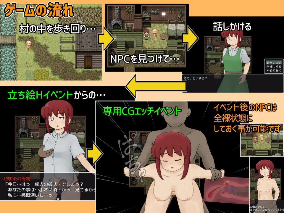 サンプル画像0:モブ顔NPC姦in自作RPG(ゆでふらい定食) [d_190657]