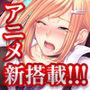 陰陽騎士トワコ〜蛇神の淫魔調教〜 Animation
