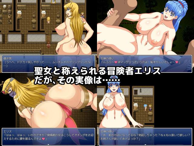 聖女伝エリスの冒険2