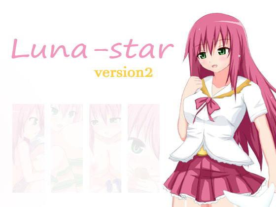 Luna-star 〜ルナのお仕事RPG ver2.0〜